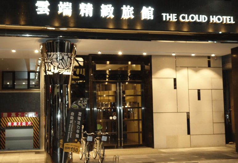 The Cloud Hotel, Kaohsiung