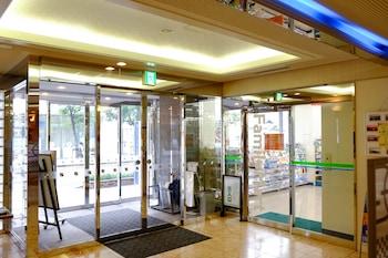 תמונה של Tennen Onsen Matsuyama New Grand Hotel במאטסויאמה
