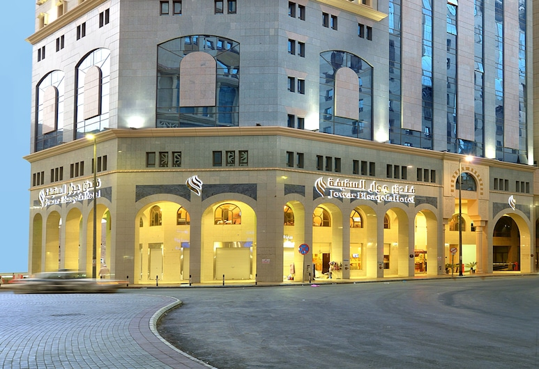 Jewar El Saqefah Hotel, Medina