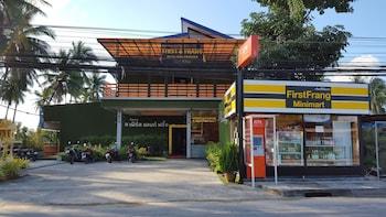 Nuotrauka: First & Frang Hotel, Koh Phangan