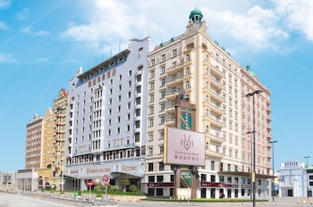 Picture of Harbourview Hotel Macau in Macau