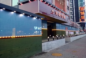 Slika: SKY Hotel ‒ Cheonan