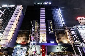 Cheonan bölgesindeki K2 Hotel resmi