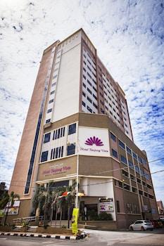 瓜拉登嘉樓丹戎展望飯店的相片