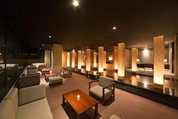 Obrázek hotelu Aura Tachibana ve městě Hakone