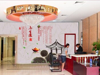 Фото Mingdu Zhenru Hotel - Changzhou у місті Чангжоу
