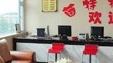 Book this Free wifi Hotel in Yubei