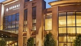 Choose This Five Star Hotel In Xiamen