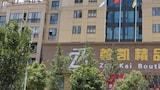 Nuotrauka: Zun Kai Boutique Hotel, Hangzhou