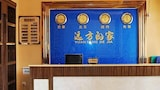 Choose This Cheap Hotel in Shaoguan
