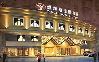 Picture of Liyang Vegas Theme Hotel in Changzhou