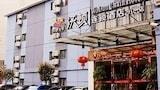 Liuzhou hotel photo