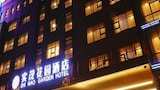 Picture of Beijing Shimao Garden Hotel in Changxindian