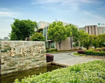 Foto av Lakeside Camphor Tree Hotel i Changzhou