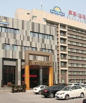 Mynd af Hongyuan Hotel í Zhengzhou