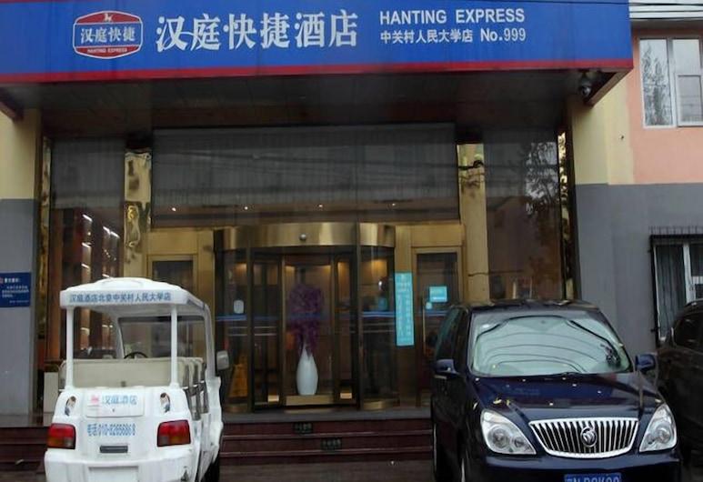 漢庭酒店 (北京中關村人民大學店), 北京