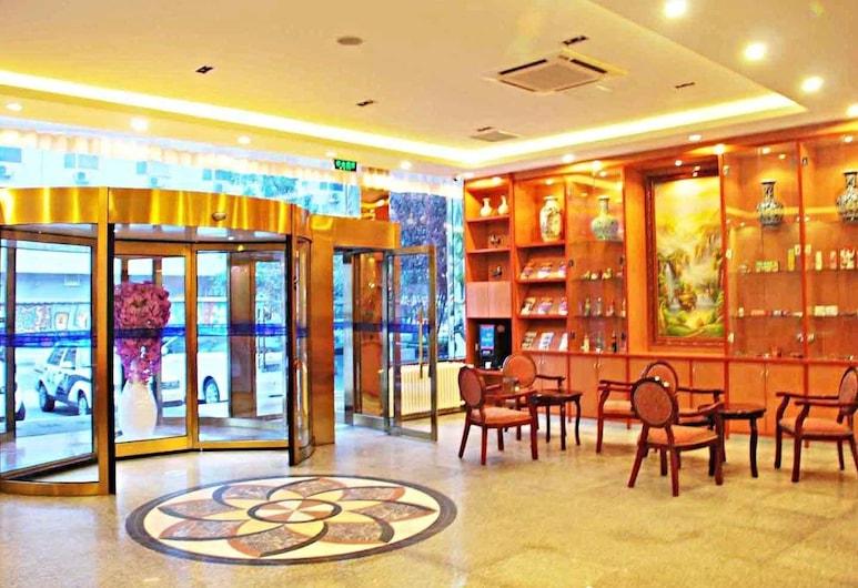 漢庭酒店 (北京中關村人民大學店), 北京, 大堂