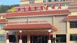 hôtel Hangzhou, Chine