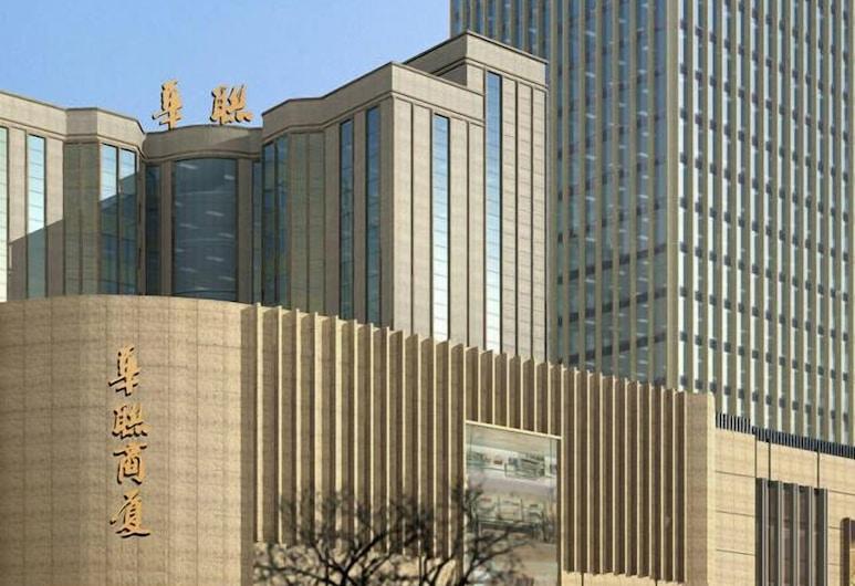 Hua Lian Dong Huan Hotel - Chengdu, Chengdu