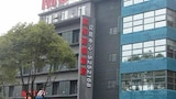 Picture of Motel 168 Hotel in Anqing