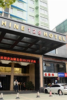 Picture of Wuhan Sunshine 128 Hotel in Wuhan