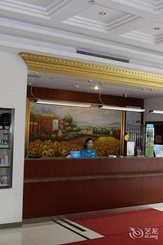 Picture of Hanting Express Changzhou Xinbei Wanda Square in Changzhou