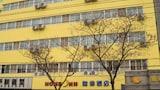 Hótel – Suzhou, Suzhou – gistirými, hótelpantanir á netinu – Suzhou