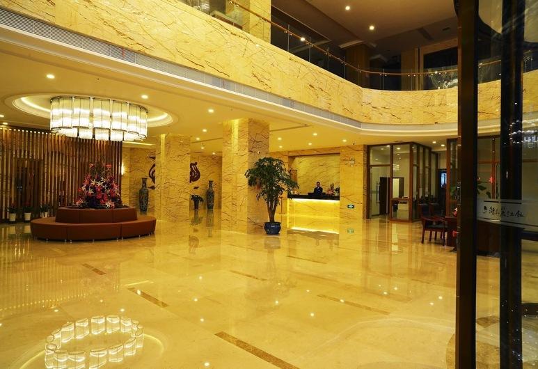 武漢麗江飯店 (原湖北麗江飯店), 武漢, 大廳