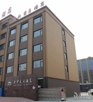 Picture of Jin Zhong tai Hotel in Qingdao