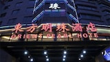 hôtel Taizhou, Chine