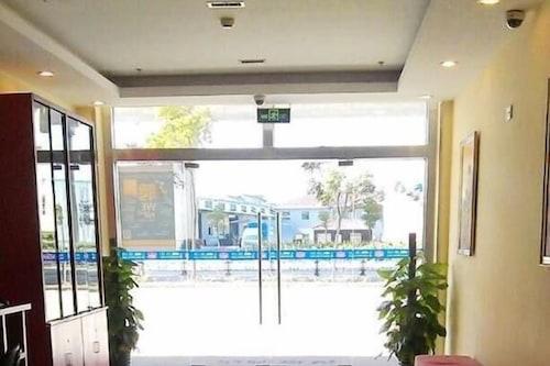 โรงแรมฮั่นถิง/