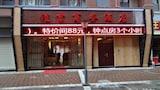 Choose This Mid-Range Hotel in Kunming