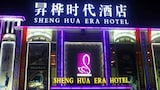 Choose This 4 Star Hotel In Shaoguan