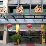 Zhejiang Construction Hotel - Hangzhou