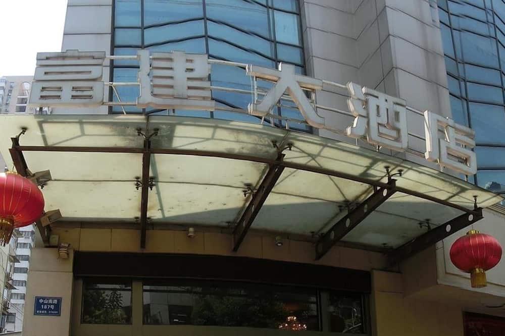 Fu Jian Hotel - Nanjing