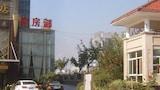 Nanjing accommodation photo