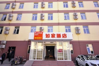 Naktsmītnes Home Inn Jingshi Road - Jinan attēls vietā Jinan