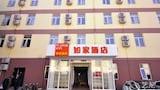 Choose This 1 Star Hotel In Jinan