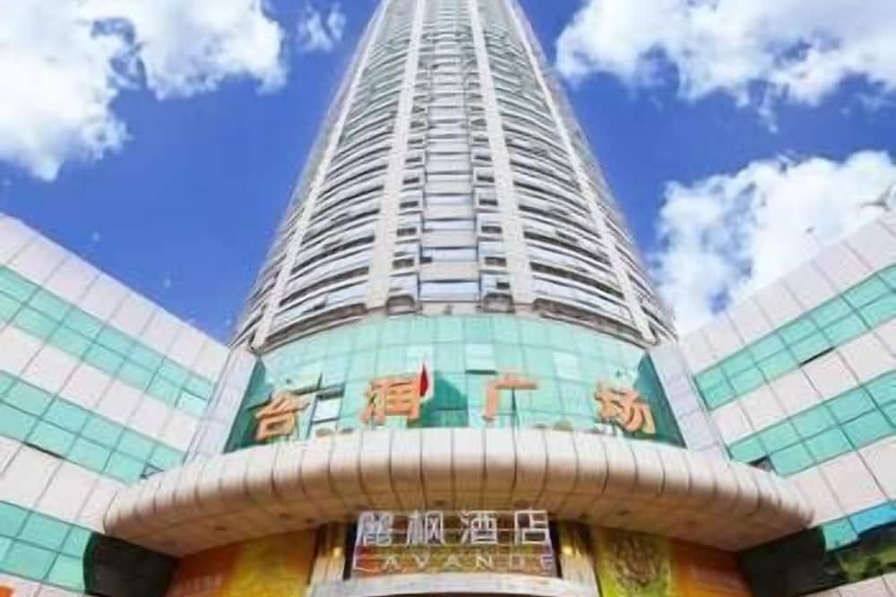Taigu Hotel, Guangzhou