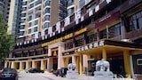 Choose This Cheap Hotel in Yichang