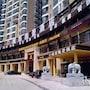 Chengshi Kaijing Hotel