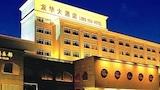Nuotrauka: Longhua Hotel - Nanjing, Nandzingas