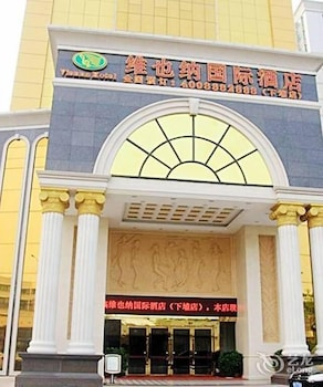 Picture of Vienna Hotel in Huizhou