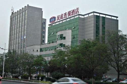 汉庭酒店(烟台开发区长江路店)/