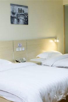 サンティアゴ、上海 チャンチュンユエン ホテル (上海常春缘酒店)の写真