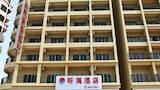Hotel unweit  in Yangjiang,China,Hotelbuchung