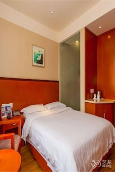 Picture of Sichuan Jialingjiang Hotel in Chengdu