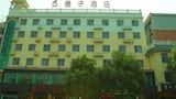 Book this Parking available Hotel in Chenzhou