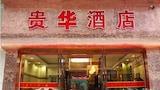 hôtel Canton, Chine