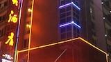 Hotel unweit  in Putian,China,Hotelbuchung